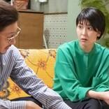 大史、大豆田とわ子に「人生を一緒に生きるパートナーに」とプロポーズ