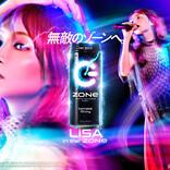 LiSA、「RUNAWAY」がエナジードリンク「ZONe」のCMソングに!本人出演CMも