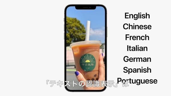 210608WWDCJapan-01