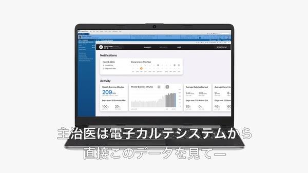 210608WWDCJapan-05