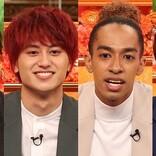Aぇ! group末澤・草間・小島・佐野、クイズ番組初挑戦「今日から勉強始めます!」