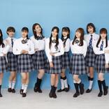 Girls2、9人で主演『ガル学。』に手応え! スバにぃ(木村昴)とのコラボ曲も「ノれる」