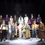 SNSで大反響! 円神プロデュース公演『幕末バトルサークル』で涙「必ず、必ず劇場で!」