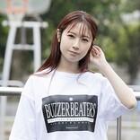 元SKE48の高柳明音、アパレルブランドRITA JEANS TOKYOとのコラボ第2弾を発表