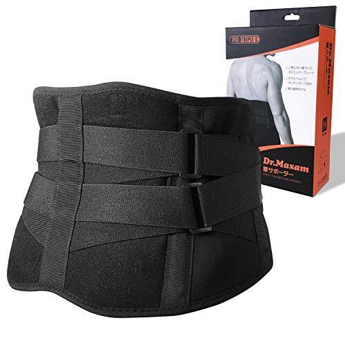柔道整復師が考えた 腰ベルト サポートベルト 腰用 コルセット 男女兼用 (Lサイズ)