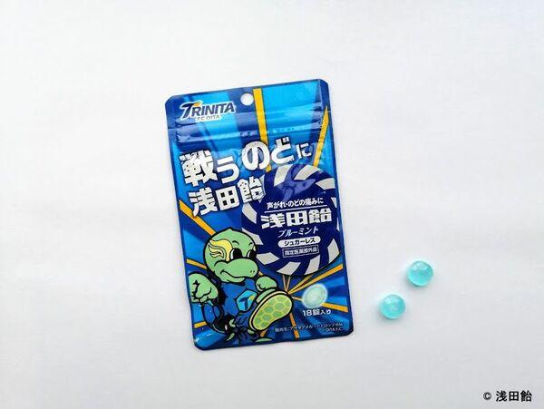 浅田飴公式のつぶやきがきっかけでスポンサー契約を締結。コラボ商品化も実現しました。