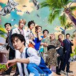 Kis-My-Ft2宮田俊哉、主演舞台ビジュアルに「すでに完成度が高い!」の声