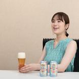 筧美和子さん絶賛!セブン&アイ限定「一番搾り 清澄み」リニューアルでさらにおいしく
