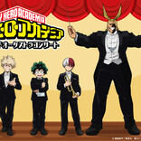 TVアニメ「僕のヒーローアカデミア」ウインドオーケストラコンサート、東京で開催決定!