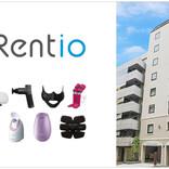 レンティオ、コロナ禍で増えるホテル長期宿泊者向けに家電レンタルサービスを提供