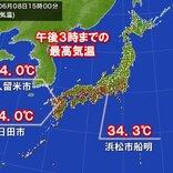 静岡県や福岡県で猛暑日に迫る暑さ 真夏日地点、今年初めて200地点以上