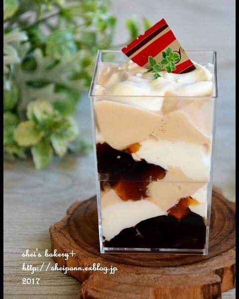 大人のための手作りお菓子♡コーヒーゼリー