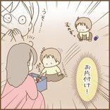【ママ感動!!】はじめてのお片づけ、できちゃった瞬間!