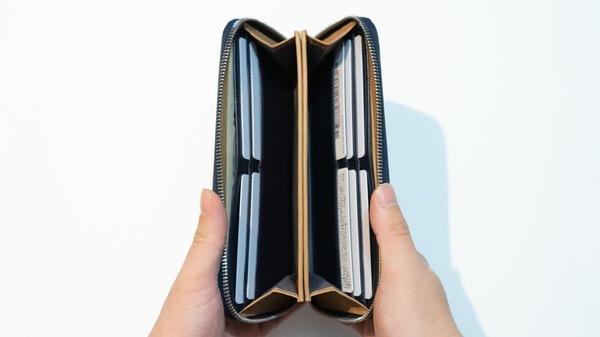 wallet_folio_20210526_01