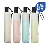【PLAZA<プラザ>の新商品】今週のおすすめ「レインウェア・傘」9選|6月8日