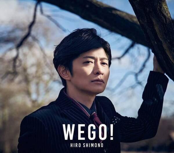 CD+DVD 下野 紘1stアルバム『WE GO!』画像