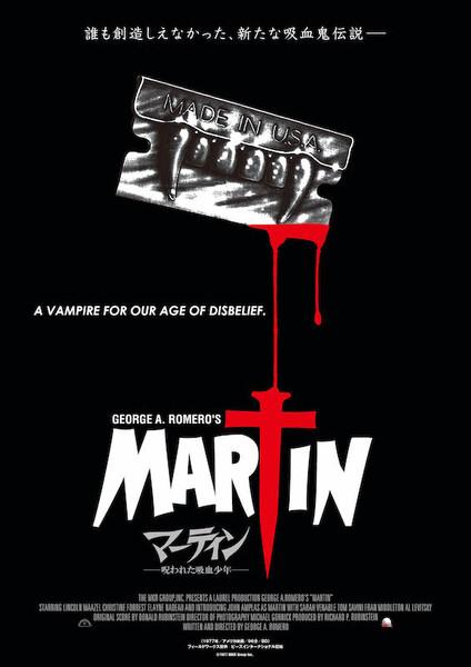 MARTIN_B2.jpg