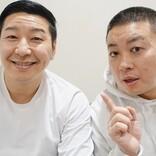テレビ解説者・木村隆志の週刊テレ贔屓 第176回 『ゼロイチできんのか!?』「ガチ&過酷+ダメならあきらめる」という正直さ