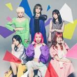 Gacharic Spin、6月9日(ロックの日)リリース配信シングル「MindSet」 MV&アートワーク公開
