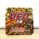 【笑った】史上最高に濃ィィイイ『日清焼そばU.F.O. 最極濃厚ソース』の後にいつもの「U.F.O.」を食べてみたら…