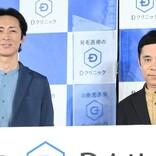 ナイナイ矢部、岡村の美人妻は「岡村さんを包み込むような印象」
