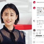 山本美月、両親への結婚報告はうろ覚え「LINEとかしたかな?」 上田も驚き