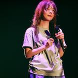 aiko、ライブツアー『Love Like Pop vol.22』がスタート 約半年にわたり全国18ヶ所で開催