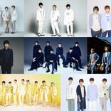 『テレ東音楽祭2021』ジャニーズ9組出演で、HiHi Jetsが初登場! 広末涼子が3年連続MC
