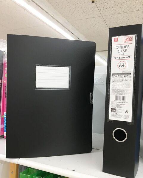 ダイソーのA4ファイルボックス