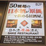 高級寿司が90分食べ放題で2950円? 激ウマで高コスパすぎるクオリティだった