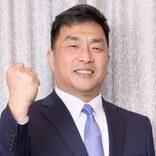 """山本昌、本名からの""""改名""""は地方球場「ファンの困惑声」がキッカケだった!"""