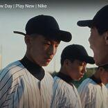 体罰を連想させる韓国ナイキのCMが話題。韓国スポーツ界に波及も