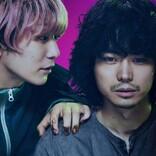 『キャラクター』Fukase「大丈夫じゃないです」 映画初セリフを収めた本編映像解禁
