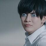 GReeeeN、劇場アニメ映画『漁港の肉子ちゃん』エンディング曲のMVに明石家さんま出演