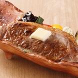 『ステーキ食べ放題』が驚愕の1029円!? ディナー限定「黒毛和牛&ロースト肉」を堪能せよ
