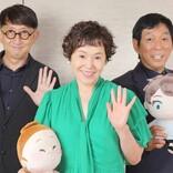 さんま「想像以上」納得の劇場アニメに! 大竹しのぶ&監督もプロデュース力を絶賛