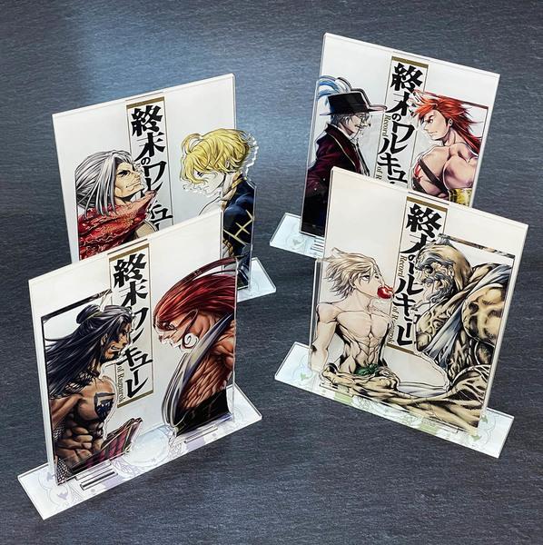 終末のワルキューレ_コミックスカバー3Dアクリルスタンド (c)アジチカ・梅村真也・フクイタクミ/コアミックス