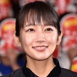 """吉岡里帆 猫になって初挑戦の""""胸キュン""""動画 TOKIO松岡「なかなかの小悪魔」"""