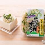 さっぱり味が暑い季節にぴったり! 『ぶっかけオクラ』を豆腐にのせておためししてみた!