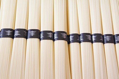 手延素麺 中細 黒銀帯 絹肌の貴婦人 超極上 古物 (50g×15束 簡易袋)
