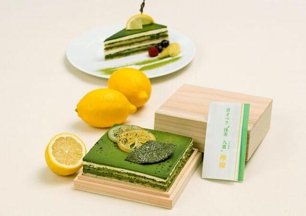 花茶人 京オペラ抹茶九重 檸檬