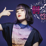 こゑだ、1stアルバム『Individuality』より新曲「Middle Finger」を先行配信リリース! 6月23日開催のインストアイベントに黒木渚のゲスト参加が決定!