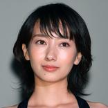 """ドSキャラとして知られる女優・波瑠、""""夜""""の方はドMだったことが判明"""