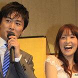 大沢あかね、夫婦円満の秘訣は劇団ひとり 『人柄』に称賛の声