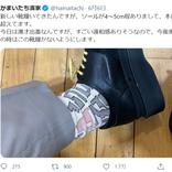 """かまいたち濱家、""""身長190cm超え""""を報告「すごい違和感」ファンからは驚きの声"""