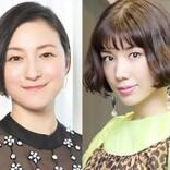 広末涼子&仲里依紗、キュートな2ショットに「綺麗と可愛いが溢れてる」と絶賛の声
