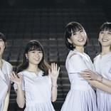 RYUTist、北書店ドネーションCD 「Chewing Happiness そしゃくの歌」発売!  Negicco Megu、婦人倶楽部 A、遠藤麻理らからも応援コメント!