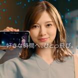 白石麻衣、PrimeVideo新CMは「映画を撮った後のような爽快感」