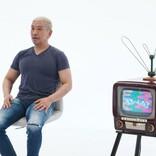松本人志『まっちゃんねる』第2弾 新企画「イケメンタル」に山田孝之、高橋克典ら参戦!