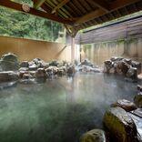 絶景と秘湯に出会う山旅(25)日本百名山の伊吹山と須賀谷温泉
